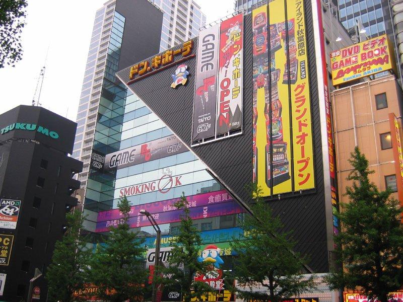 Dans un quartier du Japon